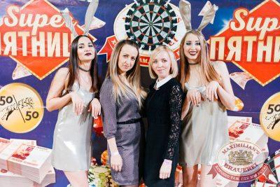 Super ПЯТНИЦА, 2 марта 2018 - Ресторан «Максимилианс» Челябинск - 3