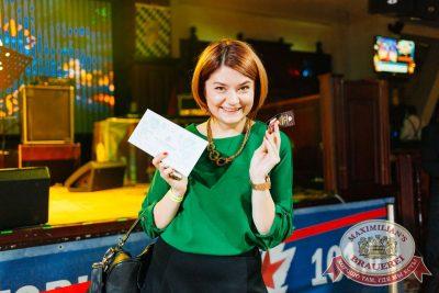 Super ПЯТНИЦА, 2 марта 2018 - Ресторан «Максимилианс» Челябинск - 30