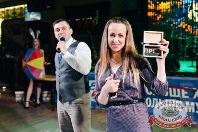 Super ПЯТНИЦА, 2 марта 2018 - Ресторан «Максимилианс» Челябинск - 35