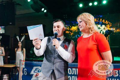 Super ПЯТНИЦА, 2 марта 2018 - Ресторан «Максимилианс» Челябинск - 40