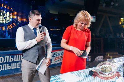 Super ПЯТНИЦА, 2 марта 2018 - Ресторан «Максимилианс» Челябинск - 42