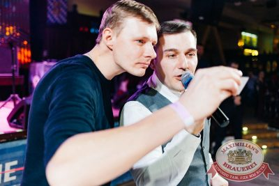 Super ПЯТНИЦА, 2 марта 2018 - Ресторан «Максимилианс» Челябинск - 48