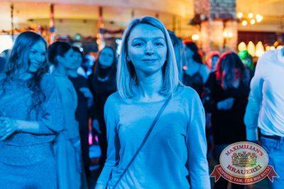 Super ПЯТНИЦА, 2 марта 2018 - Ресторан «Максимилианс» Челябинск - 55