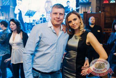 Super ПЯТНИЦА, 2 марта 2018 - Ресторан «Максимилианс» Челябинск - 56