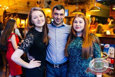 Super ПЯТНИЦА, 2 марта 2018 - Ресторан «Максимилианс» Челябинск - 59