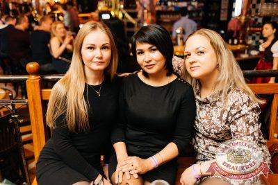 Super ПЯТНИЦА, 2 марта 2018 - Ресторан «Максимилианс» Челябинск - 65