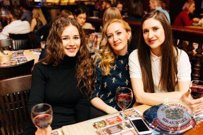 Super ПЯТНИЦА, 2 марта 2018 - Ресторан «Максимилианс» Челябинск - 66