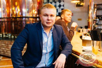 Super ПЯТНИЦА, 2 марта 2018 - Ресторан «Максимилианс» Челябинск - 67