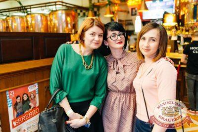 Super ПЯТНИЦА, 2 марта 2018 - Ресторан «Максимилианс» Челябинск - 69