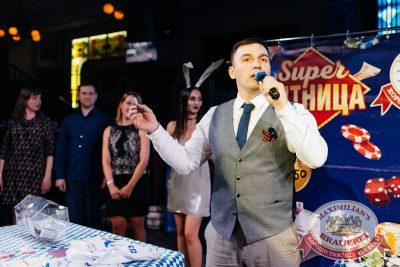 Super ПЯТНИЦА, 2 марта 2018 - Ресторан «Максимилианс» Челябинск - 7