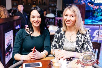 Super ПЯТНИЦА, 2 марта 2018 - Ресторан «Максимилианс» Челябинск - 70