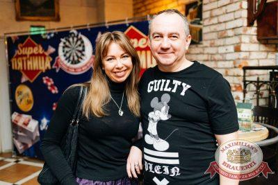 Super ПЯТНИЦА, 2 марта 2018 - Ресторан «Максимилианс» Челябинск - 77