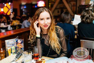 Super ПЯТНИЦА, 2 марта 2018 - Ресторан «Максимилианс» Челябинск - 80