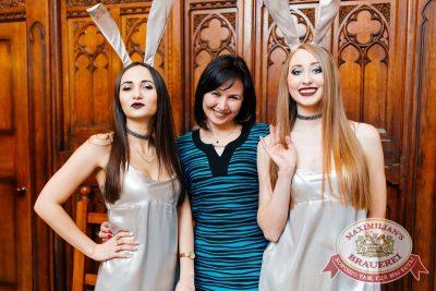 Super ПЯТНИЦА, 2 марта 2018 - Ресторан «Максимилианс» Челябинск - 86