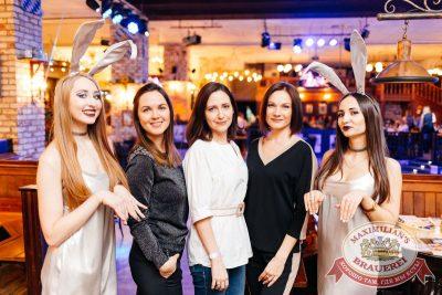 Super ПЯТНИЦА, 2 марта 2018 - Ресторан «Максимилианс» Челябинск - 87