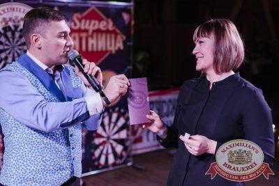 Super ПЯТНИЦА, 3 ноября 2017 - Ресторан «Максимилианс» Челябинск - 12