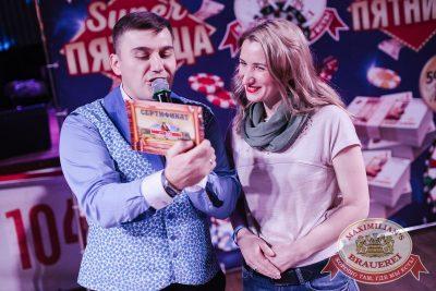Super ПЯТНИЦА, 3 ноября 2017 - Ресторан «Максимилианс» Челябинск - 14