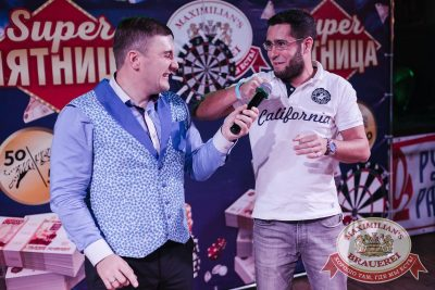 Super ПЯТНИЦА, 3 ноября 2017 - Ресторан «Максимилианс» Челябинск - 15
