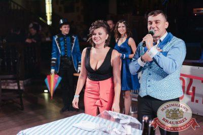 Super ПЯТНИЦА, 3 ноября 2017 - Ресторан «Максимилианс» Челябинск - 17
