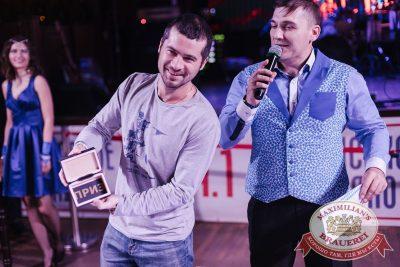 Super ПЯТНИЦА, 3 ноября 2017 - Ресторан «Максимилианс» Челябинск - 18