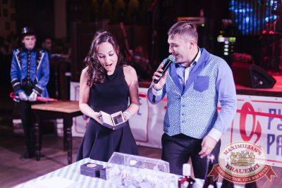Super ПЯТНИЦА, 3 ноября 2017 - Ресторан «Максимилианс» Челябинск - 19