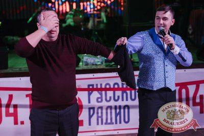 Super ПЯТНИЦА, 3 ноября 2017 - Ресторан «Максимилианс» Челябинск - 24