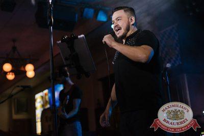 Super ПЯТНИЦА, 3 ноября 2017 - Ресторан «Максимилианс» Челябинск - 26