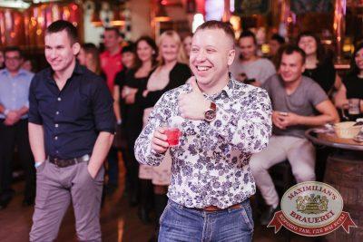 Super ПЯТНИЦА, 3 ноября 2017 - Ресторан «Максимилианс» Челябинск - 27