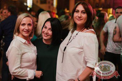 Super ПЯТНИЦА, 3 ноября 2017 - Ресторан «Максимилианс» Челябинск - 29