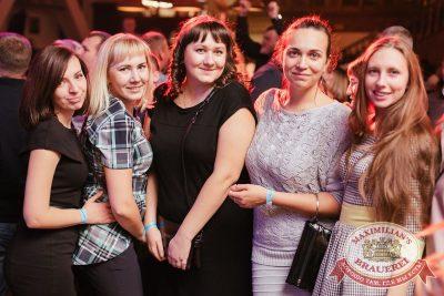 Super ПЯТНИЦА, 3 ноября 2017 - Ресторан «Максимилианс» Челябинск - 30