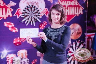 Super ПЯТНИЦА, 3 ноября 2017 - Ресторан «Максимилианс» Челябинск - 6