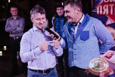 Super ПЯТНИЦА, 3 ноября 2017 - Ресторан «Максимилианс» Челябинск - 7
