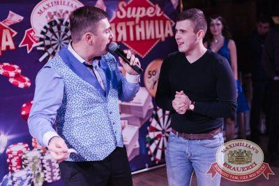 Super ПЯТНИЦА, 3 ноября 2017 - Ресторан «Максимилианс» Челябинск - 8
