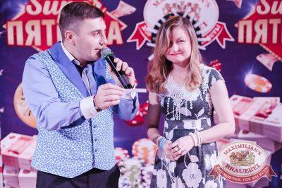Super ПЯТНИЦА, 3 ноября 2017 - Ресторан «Максимилианс» Челябинск - 9