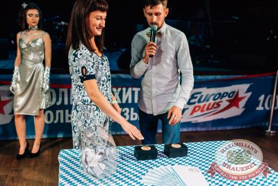Super ПЯТНИЦА, 4 августа 2017 - Ресторан «Максимилианс» Челябинск - 14