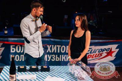 Super ПЯТНИЦА, 4 августа 2017 - Ресторан «Максимилианс» Челябинск - 16