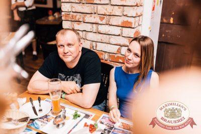 Super ПЯТНИЦА, 4 августа 2017 - Ресторан «Максимилианс» Челябинск - 24