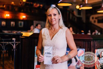 Super ПЯТНИЦА, 4 августа 2017 - Ресторан «Максимилианс» Челябинск - 26