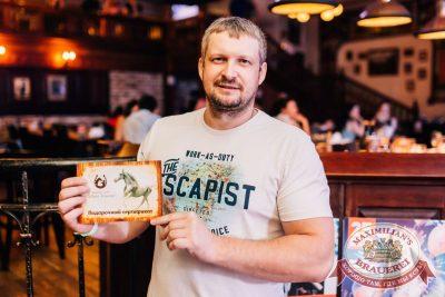 Super ПЯТНИЦА, 4 августа 2017 - Ресторан «Максимилианс» Челябинск - 28