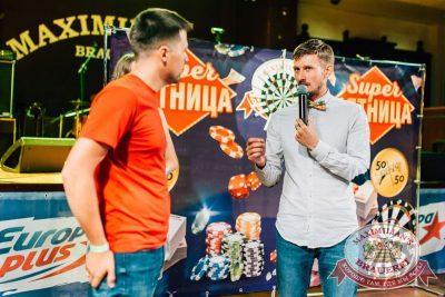 Super ПЯТНИЦА, 4 августа 2017 - Ресторан «Максимилианс» Челябинск - 3