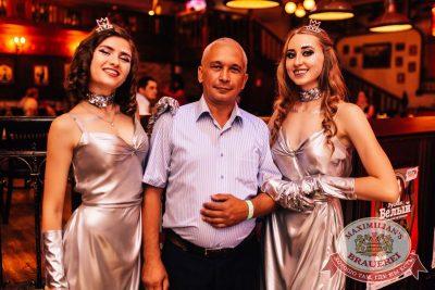 Super ПЯТНИЦА, 4 августа 2017 - Ресторан «Максимилианс» Челябинск - 31