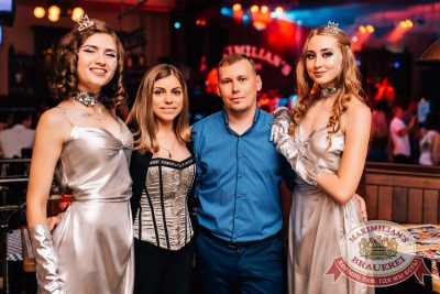 Super ПЯТНИЦА, 4 августа 2017 - Ресторан «Максимилианс» Челябинск - 32