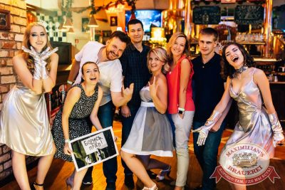Super ПЯТНИЦА, 4 августа 2017 - Ресторан «Максимилианс» Челябинск - 33