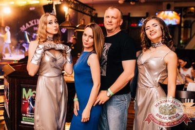 Super ПЯТНИЦА, 4 августа 2017 - Ресторан «Максимилианс» Челябинск - 34