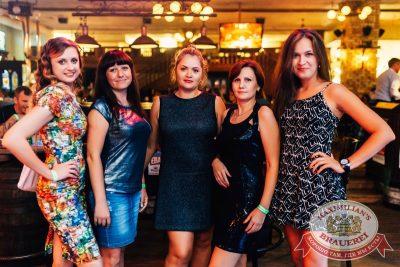 Super ПЯТНИЦА, 4 августа 2017 - Ресторан «Максимилианс» Челябинск - 38