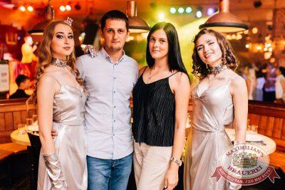 Super ПЯТНИЦА, 4 августа 2017 - Ресторан «Максимилианс» Челябинск - 39