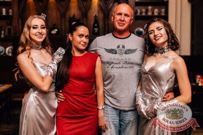 Super ПЯТНИЦА, 4 августа 2017 - Ресторан «Максимилианс» Челябинск - 40