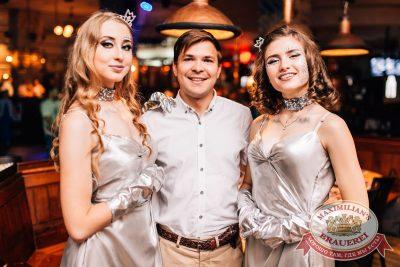 Super ПЯТНИЦА, 4 августа 2017 - Ресторан «Максимилианс» Челябинск - 42