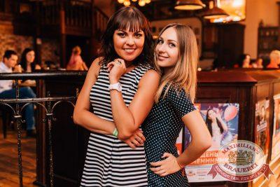 Super ПЯТНИЦА, 4 августа 2017 - Ресторан «Максимилианс» Челябинск - 43