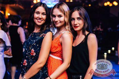 Super ПЯТНИЦА, 4 августа 2017 - Ресторан «Максимилианс» Челябинск - 44